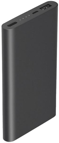 Xiaomi Mi Power Bank 2 10000 Black
