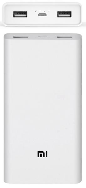 XIAOMI  REDMI POWER BANK 2 20000 WHITE
